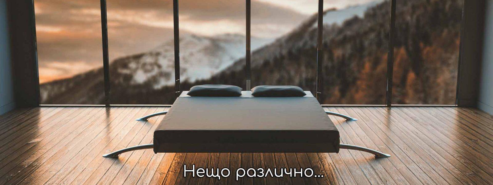 home-screen-slide